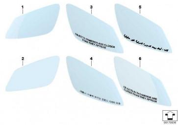 Spiegelglas beheizt Weitwinkel links ELEKTROCHROM    5er 6er 7er  (51167186587)