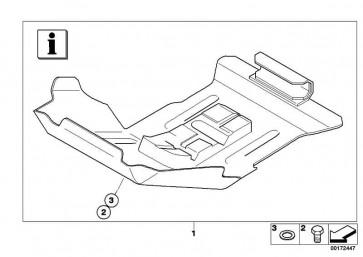 Motorschutz Aluminium   (71607712236)