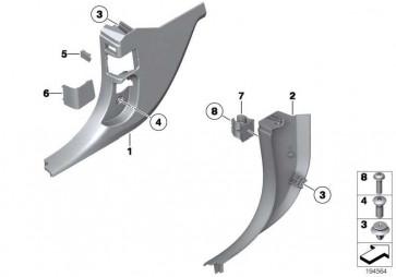 Abdeckung OBD-Stecker BEIGE           X1  (51439125298)