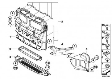 Luftführung Niedrigtemperaturkühler  X5 X6  (51647205941)