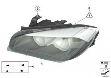 Scheinwerfer Bi-Xenonlicht rechts  X1  (63112993492)