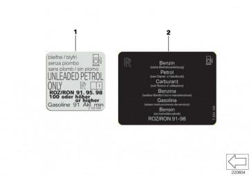Hinweisschild Super Kraftstoff bleifrei PL/RU ROZ95 E10 1er 3er 5er 6er 7er X1 X3 X5 X6 Z4  (71227618839)