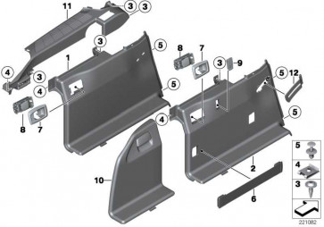 Verkleidung Brüstung links SCHWARZ         5er  (51477237975)