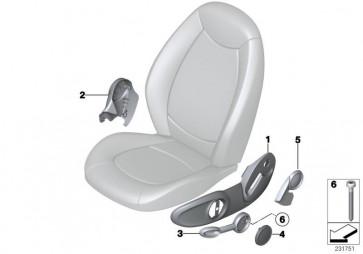 Blende Sitz aussen rechts (52109802698)