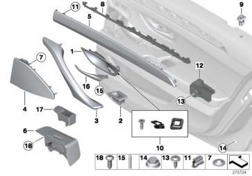 Blende Lautsprecher rechts ZIMTBRAUN 5er  (51427261966)