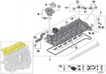 Zylinderkopfhaube  3er 4er 5er 7er X3 X4 X5 X6  (11127823181)