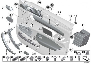 Blende Lautsprecher BEIGE X4  (51417359165)