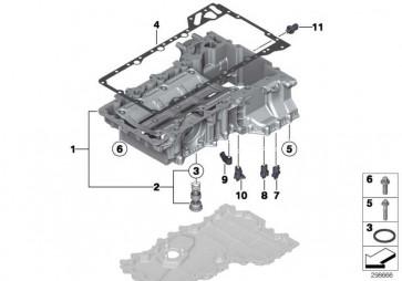 ASA-Schraube M8X25-U1-8.8    X6 7er X5 5er 6er  (07129906905)