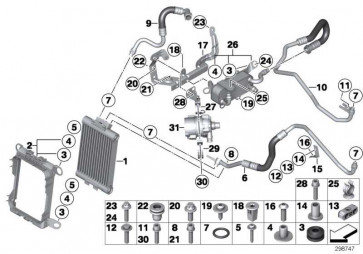 Ölkühlerleitung Vorlauf  MS  (17227626331)