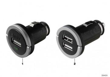 BMW Dual USB Ladegerät QUICK CHARGE 3er 7er 5er X5 6er X3 Z4 Z3 1er X6 X1 4er 2er X4  (65412311598)