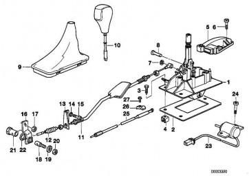 Schalter Getriebe  8er 7er 5er  (25161219150)