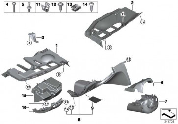 Verkleidung Fussraum Beifahrer BEIGE           1er  (51459121806)