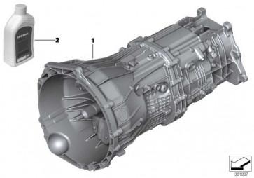 Schaltgetriebeöl MTF-LT-5 20L X1 3er X3 1er 4er X4  (83222167666)