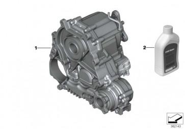Verteilergetriebe ATC35L 5er  (27108623347)
