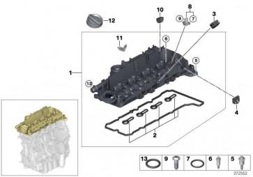 Zylinderkopfhaube  X3 X4 5er 2er 1er 3er 4er X5 7er  (11128581798)