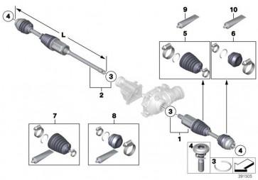 Schmierfett One Lube Improved 110G 7er X1 X6 X5 5er X3 6er 3er 1er 4er X4 2er MINI  (83232179708)