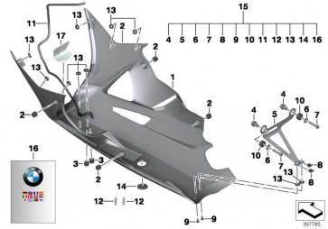 Satz Anbauteile Motorspoiler CFK  (77318542041)
