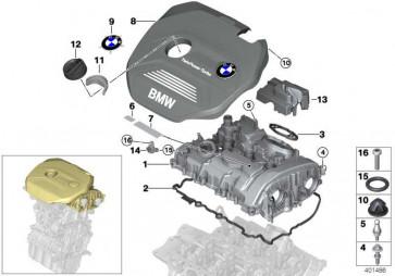 Abdeckung Hochdruckpumpe  2er X1 MINI  (11128638458)