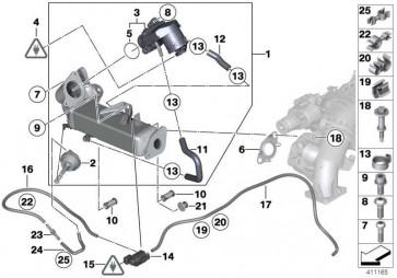 Abgas-Kühler  1er 2er 3er 4er 5er X1 X3  (11717810751)