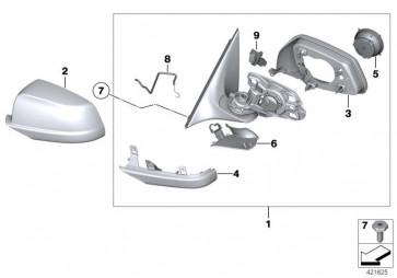 Aussenspiegel ohne Glas beheizt rechts SHADOW-LINE (51167283680)