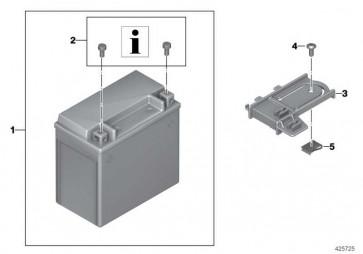 Batteriehalter  K71 K73 K70  (61217678697)