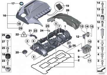 Motorabdeckung  X4  (11128658460)