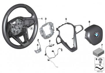 Airbagmodul Fahrerseite  7er 5er  (32306872260)