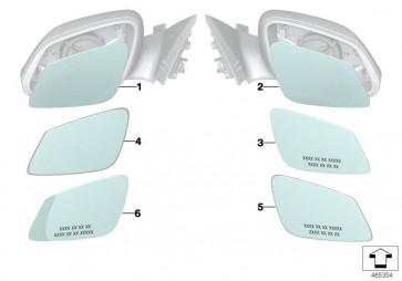 Spiegelglas beheizt konvex rechts EC (51167285010)