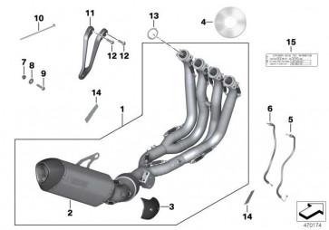 Hitzeschutz Motorspoiler   (77318553713)