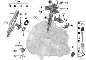 Torxschraube M5X12 MINI  (23117568470)