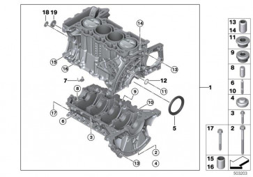 Verschlussdeckel D=42MM (11117540058)