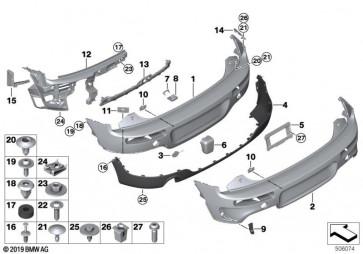 Verkleidung Stossfänger grundiert hinten ONE/COOPER PDC (51127422837)