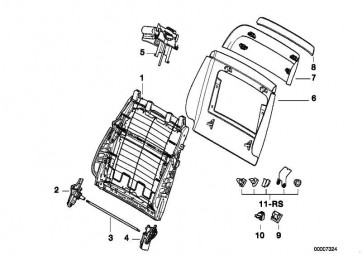 Getriebe Lehnenverstellung  5er 7er X3 X5  (52108175055)