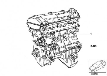 Austausch Triebwerk 206S2 - VANOS 3er  (11001748177)
