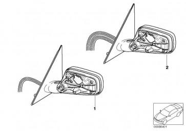 Aussenspiegel ohne Glas beheizt links  7er  (51167190197)