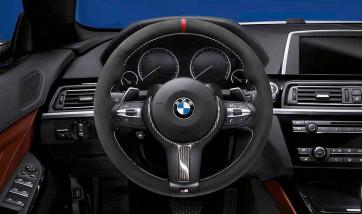 BMW M Performance Abdeckung Alcantara / Carbon 2er F45 F46 5er F07 F10 F11 6er F06 F12 F13 X1 F48 X2 F39