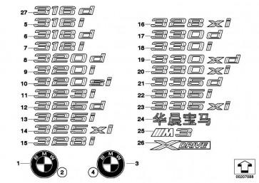 Schriftzug links - X-DRIVE - 3er 5er  (51147224615)