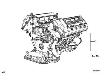 Austausch Triebwerk 308S1 - ALUSIL  5er 7er  (11001435196)