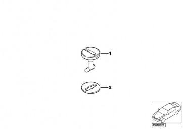 Drehverschluss 24,5mm ANTHRAZIT       5er 7er 8er  (51478116564)