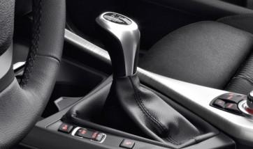 BMW Leder Schaltknauf Perlglanz Chrom inklusive Balg 1er F20 F21 2er F22