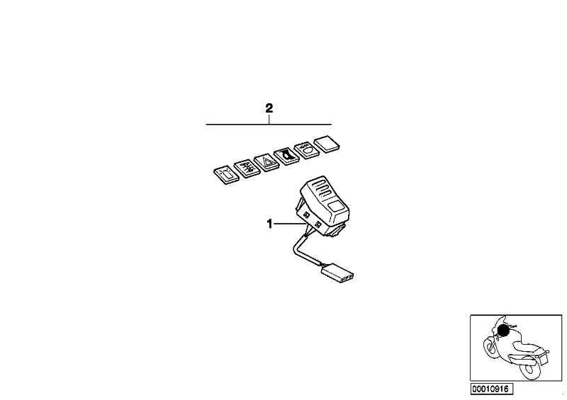 Schalter ABS              (61311459700)