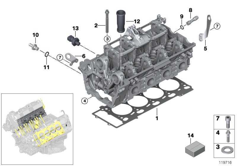 Anschlussstutzen mikroverkapselt M8X1            X5 5er 6er 7er X6  (11128626647)