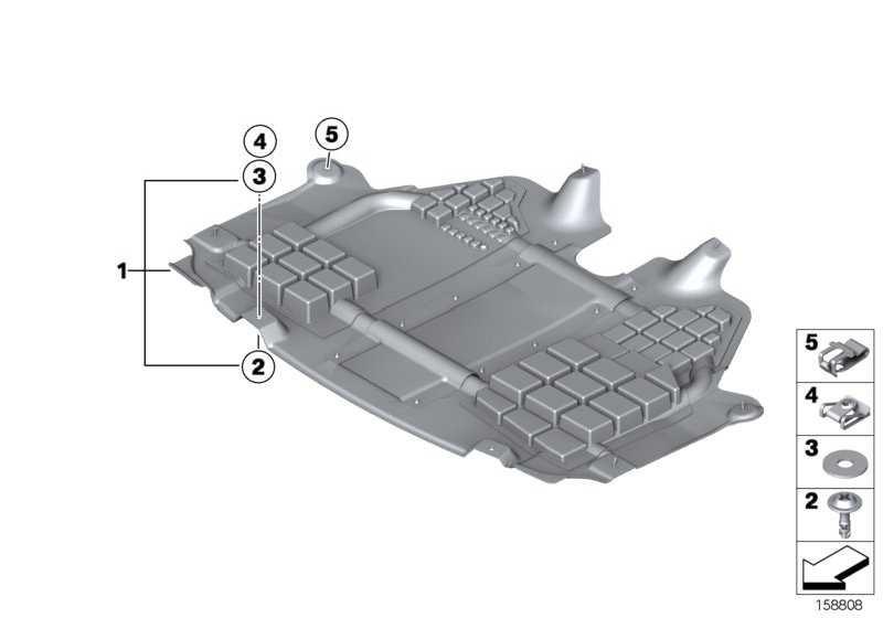 Motorraumabschirmung  MINI  (51712757442)