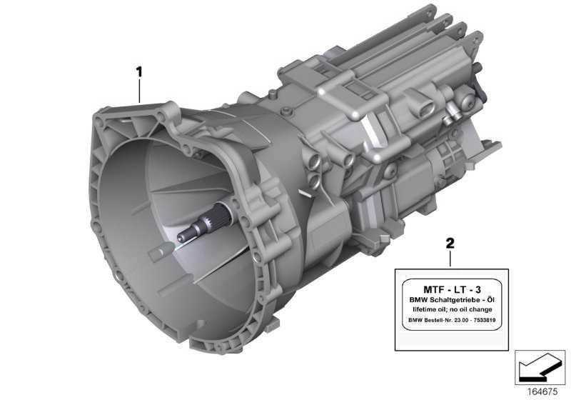 Austausch 6 Gang Getriebe GS6-17BG - TAPZ 1er 3er  (23007626315)