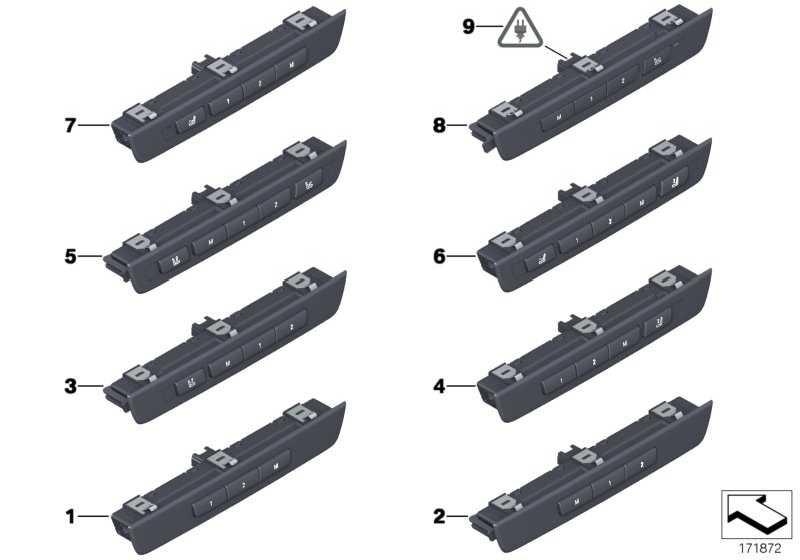 Bedieneinheit Sitzzusatzfunktionen SCHWARZ 5er 7er  (61319361174)