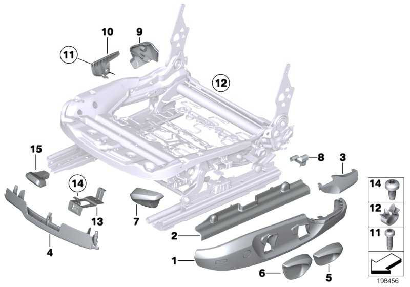 Blende Sitzschiene links  1er 3er X1 X3  (52107118489)