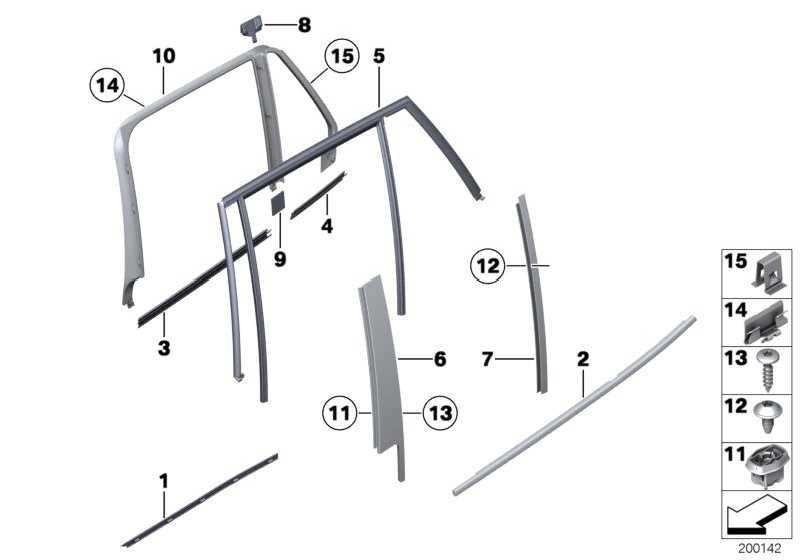 Schachtabdeckung aussen Tür hinten recht CHROM           X1  (51352990880)