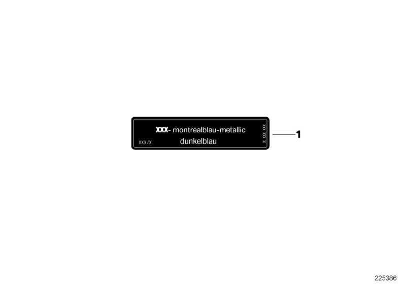 Hinweisschild ARKTISSILBER-ME 3er  (71212122223)