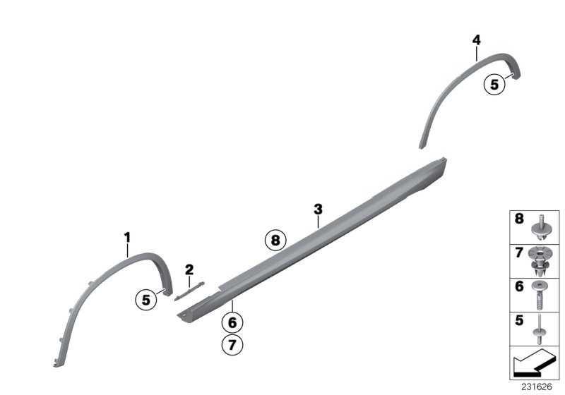 Abdeckung Schweller grundiert rechts M-PAKET         X1  (51778047544)