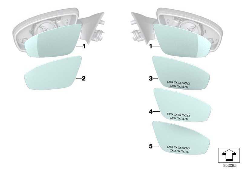 Spiegelglas beheizt Weitwinkel rechts M               5er 6er  (51168050084)